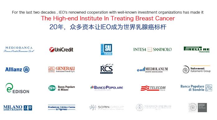 众多资本让IEO成为世界乳腺癌标杆