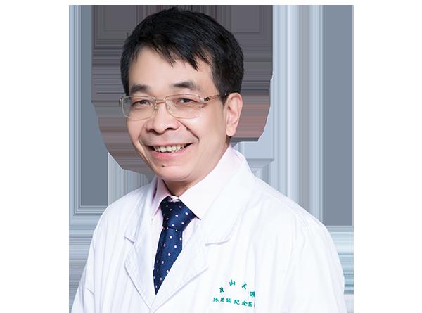 中山大学孙逸仙纪念医院苏逢锡教授