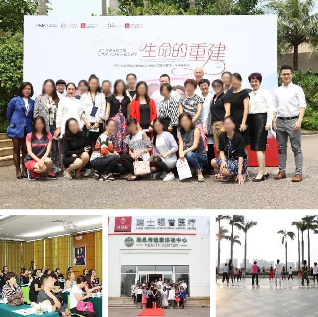 2018年中国会员服务基地珠海海泉湾开启〈生命重建营〉开启