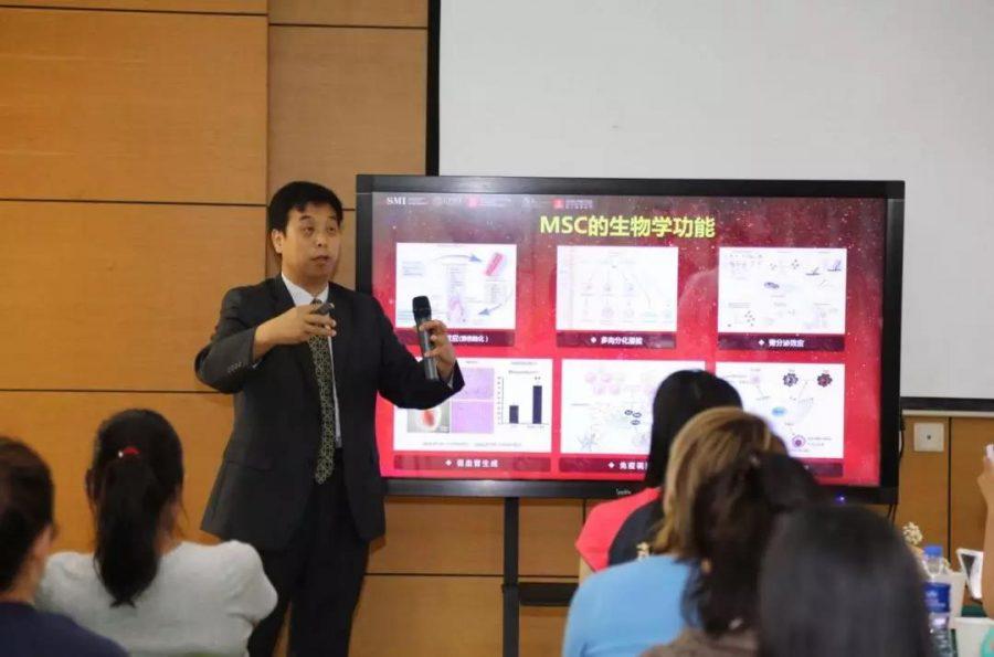 美国细胞学专家惠宏襄教授为大家带来多学科整体医学抗衰的国际最新资讯。