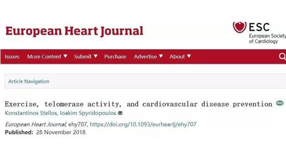 国际杂志《European Heart Journal》:耐力训练抗衰老效果更好!