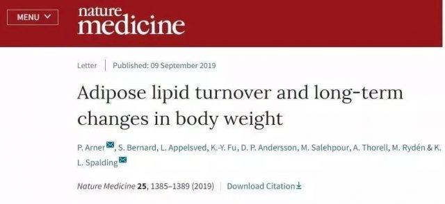 一个国际研究团队,在国际顶级医学期刊Nature Medicine 杂志在线发表论文说,这可能与脂肪组织中的脂质周转(储存和去除脂质的能力)有关